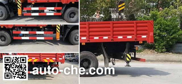 Dayun DYQ5121JSQD5AB truck mounted loader crane