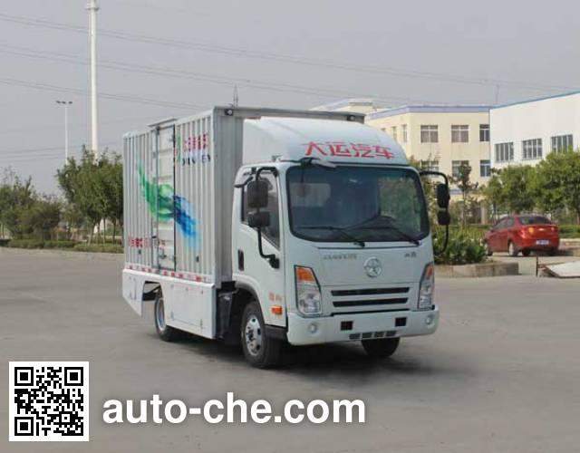 Dayun DYX5044XXYBEV1DBNLQAGK electric cargo van