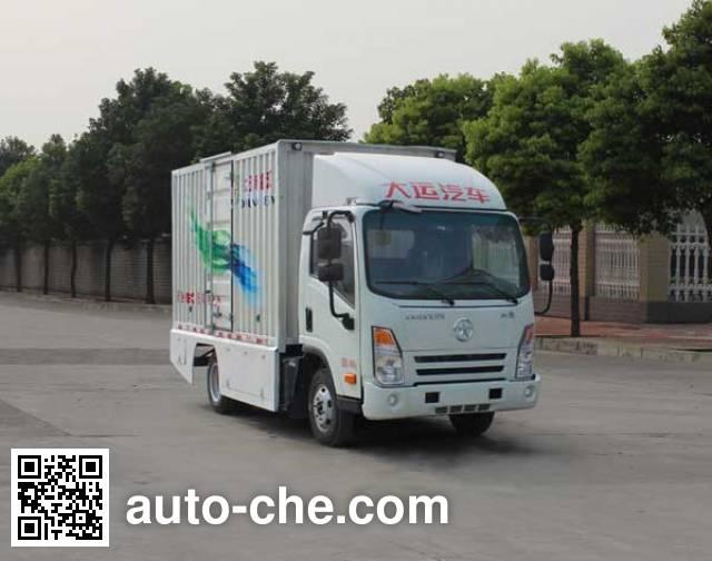 大运牌DYX5044XXYBEV1EABJEAHY纯电动厢式运输车