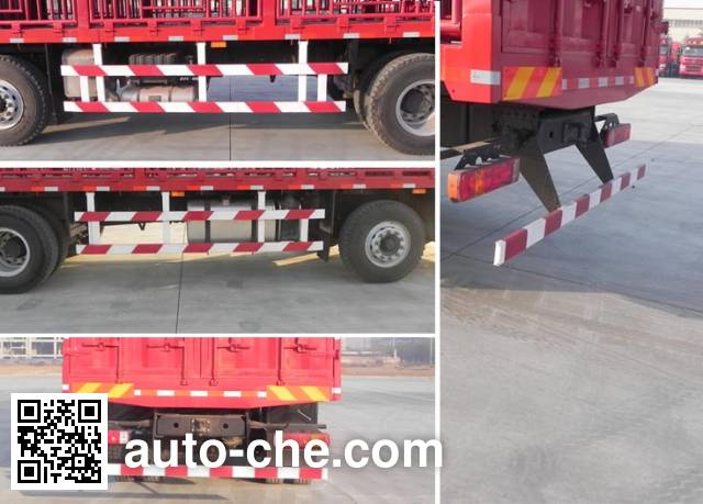 Dayun DYX5310CCQD4RDA livestock transport truck