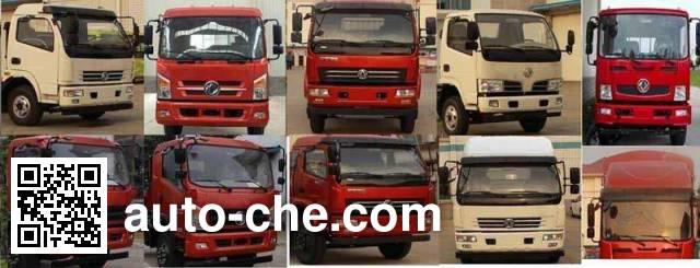Dongfeng EQ5040CCYLZ5D stake truck