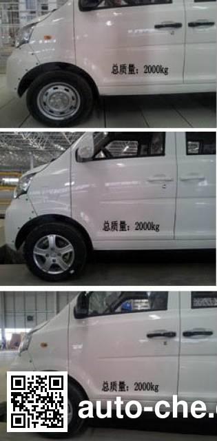 东风牌EQ5022XDWBEVS纯电动流动服务车