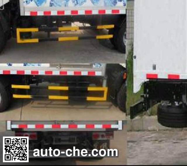 东风牌EQ5060XLC9BDDAC冷藏车