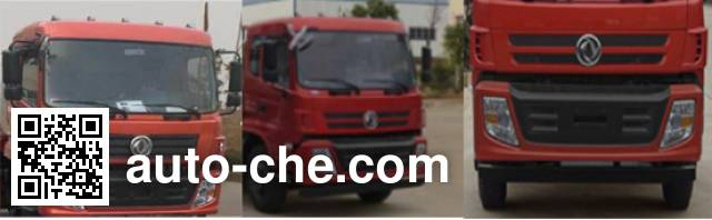 Dongfeng EQ5180GLVJ1 special purpose vehicle chassis