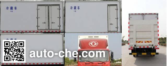 东风牌EQ5181XLCL9BDGAC冷藏车