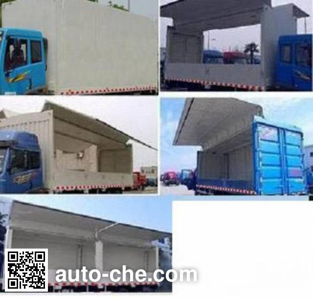 Dongfeng EQ5181XYKL9BDHAC wing van truck