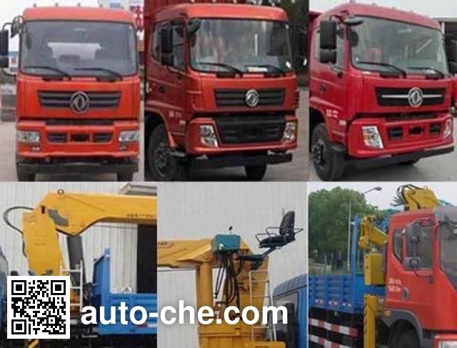Dongfeng EQ5250JSQGZ5D truck mounted loader crane