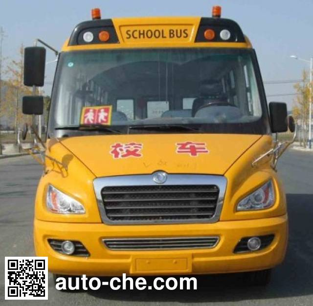 Dongfeng EQ6661ST primary school bus