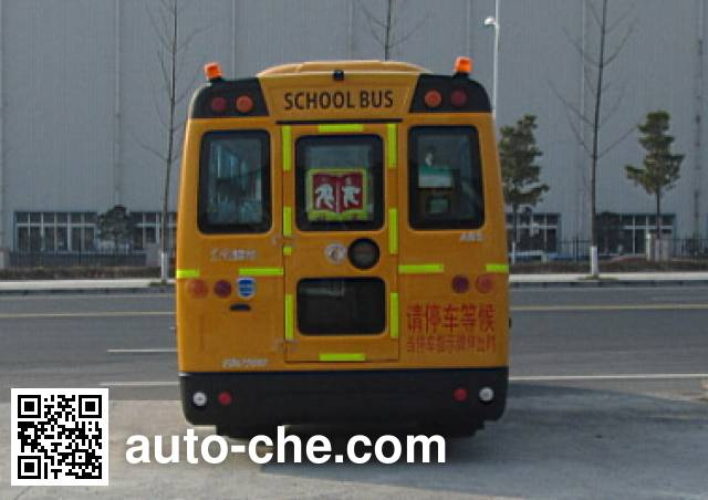 Dongfeng EQ6720ST1 preschool school bus