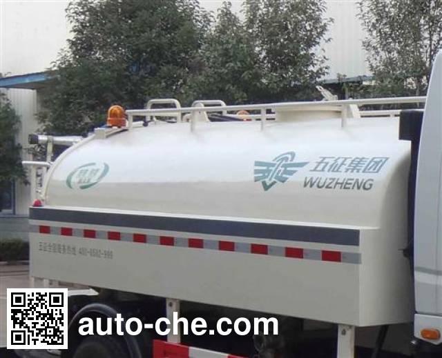 UFO FD5080GPSD10K4 поливальная машина для полива или опрыскивания растений
