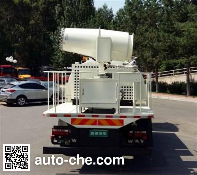UFO FD5160TDYG5 пылеподавляющая машина