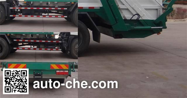 UFO FD5160ZYSH5NG мусоровоз с уплотнением отходов
