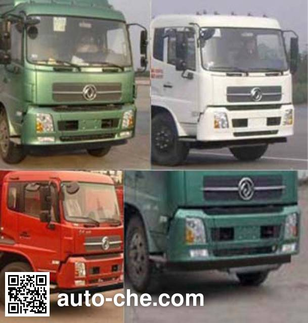 Kehui FKH5180ZXXE5 detachable body garbage truck