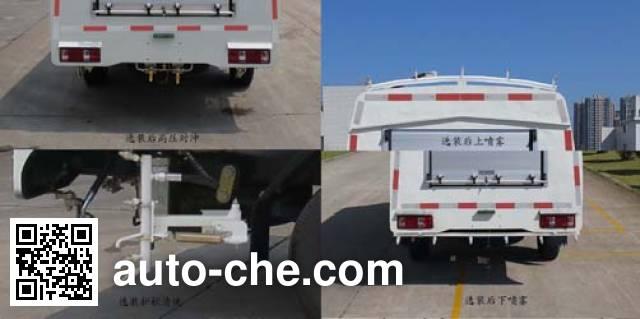 Fulongma FLM5030TYHC5 pavement maintenance truck