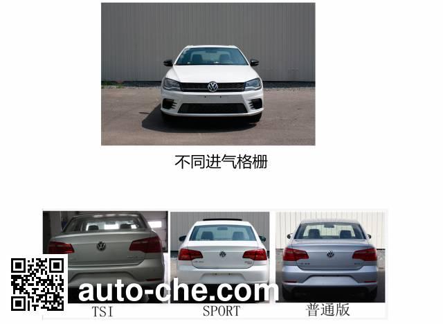 Volkswagen FV7142FBMBG car