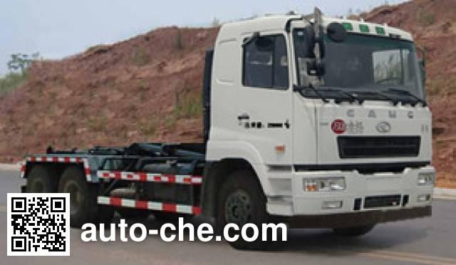 FXB FXB5250ZXXHL5 detachable body garbage truck