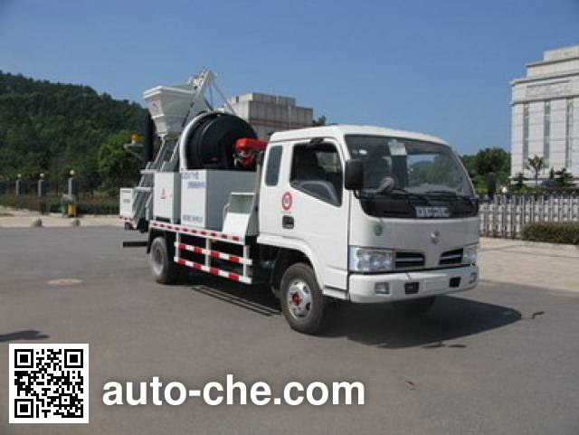 Shaohua GXZ5081TYH pavement maintenance truck