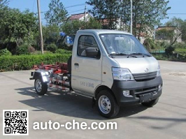 Sutong (Huai'an) HAC5021ZXX detachable body garbage truck