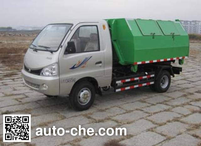 Heibao HB2315DQ низкоскоростной мусоровоз