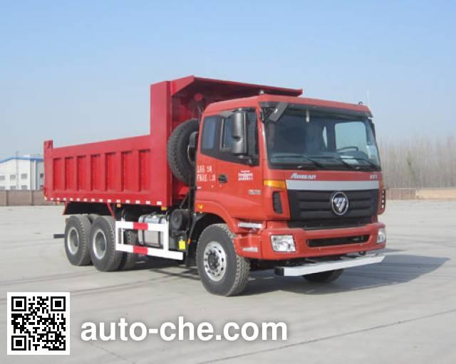 宏昌天马牌HCL5253ZLJBJ385E4自卸式垃圾车