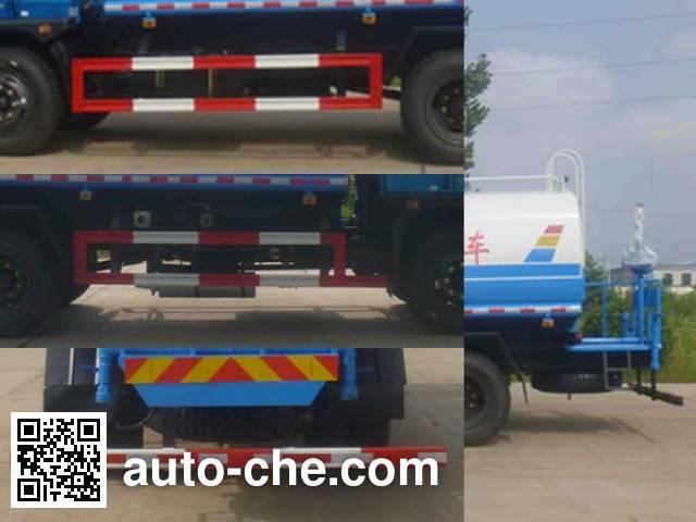 Huatong HCQ5160GSSE5 sprinkler machine (water tank truck)