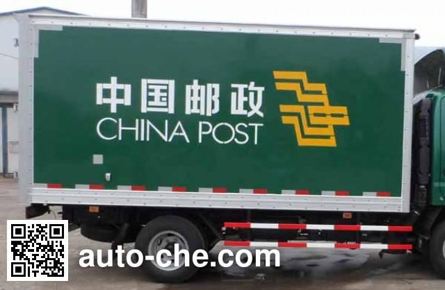 Fengchao HDF5060XYZ6 postal vehicle
