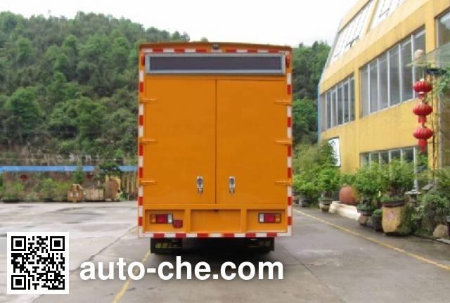Haidexin HDX5103XDY мобильная электростанция на базе автомобиля