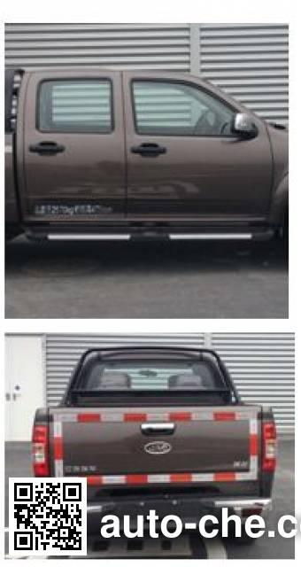 JAC HFC1037K7RFD pickup truck