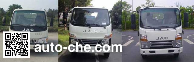 JAC HFC2041P93K1C3V off-road truck chassis