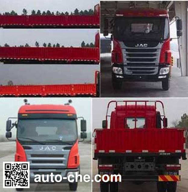JAC HFC1251P3K2D54F cargo truck