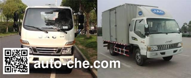 JAC HFC2041XXYP93K1C2 cross-country box van truck