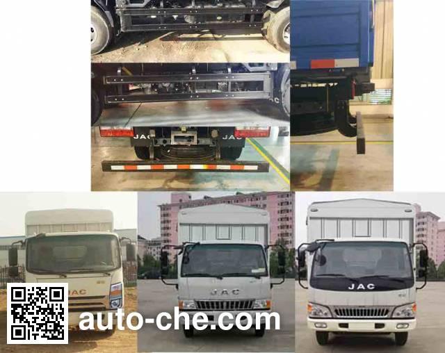 JAC HFC2043CCYP91K1C2V off-road stake truck