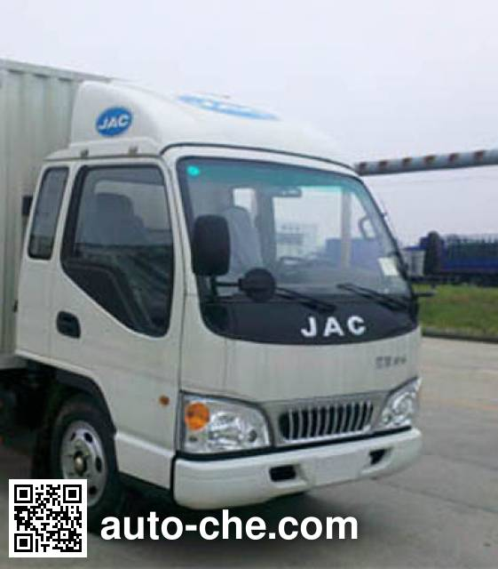 JAC HFC5042XDWP93K3B3 mobile shop