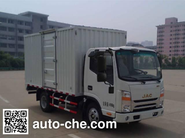 JAC HFC5040XXYP73K2B4V box van truck