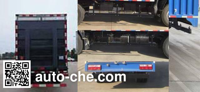 JAC HFC5041XSHP93K1C2V mobile shop