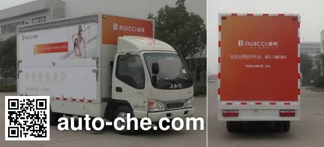 JAC HFC5042XWTZ mobile stage van truck