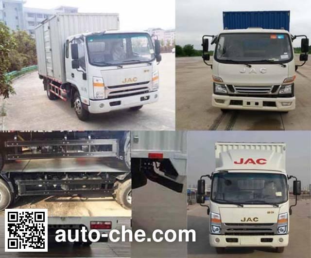 JAC HFC5043XXYP71K1C2V box van truck
