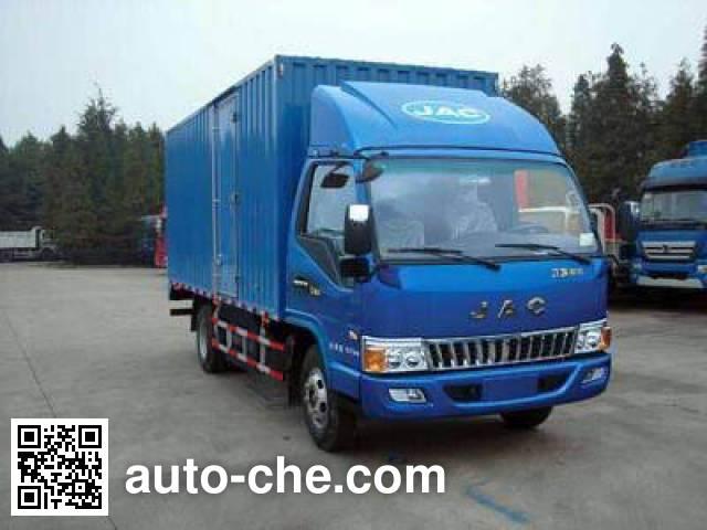 JAC HFC5043XXYP91N1C2V box van truck