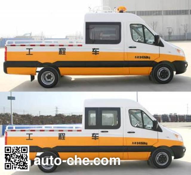 JAC HFC5049XGCKH1F engineering works vehicle