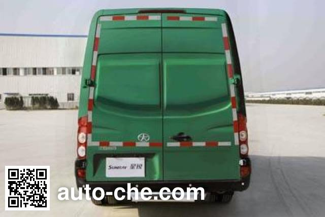 JAC HFC5049XYZKHF postal vehicle