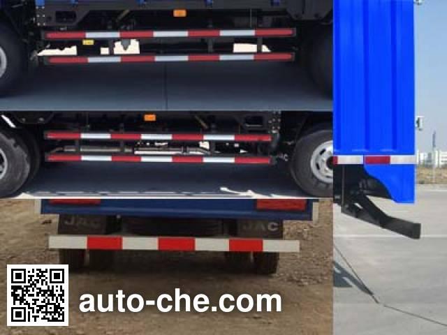 JAC HFC5120XXYP91K1D1V box van truck