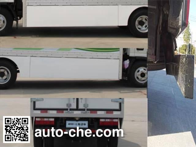 JAC HFC5061XXYP73EV2C5 electric cargo van