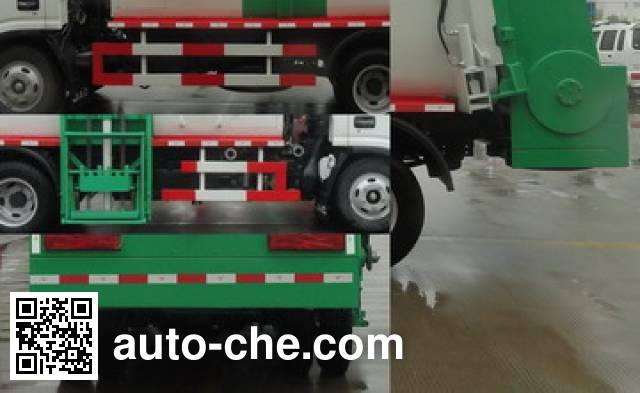 JAC HFC5072TCAVZ food waste truck