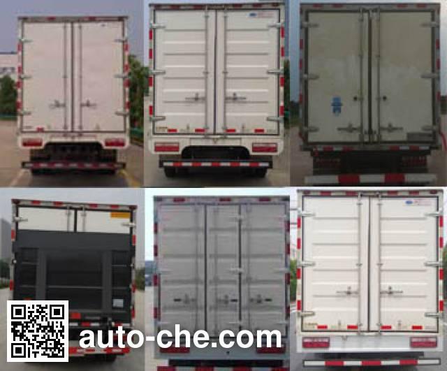 江淮牌HFC5043XLCP71K1C2V冷藏车