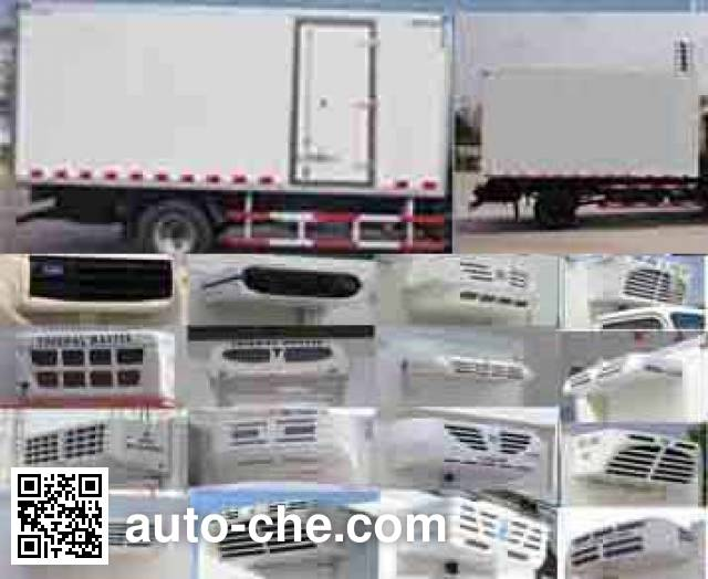 江淮牌HFC5045XLCP92K1C2V冷藏车