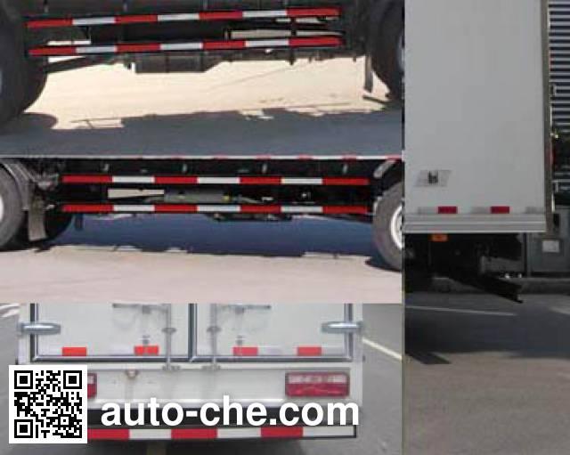JAC HFC5091XLCP91K1C6V refrigerated truck