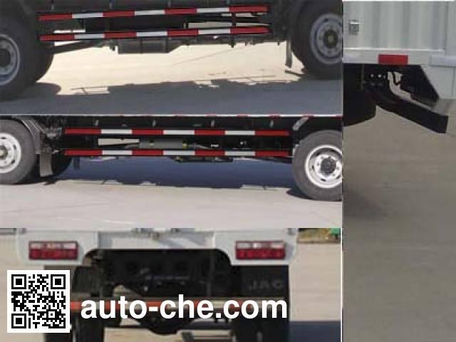 JAC HFC5091XXYP71K1D1V box van truck