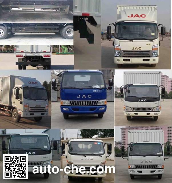 JAC HFC5100XXYP71K1C6V box van truck