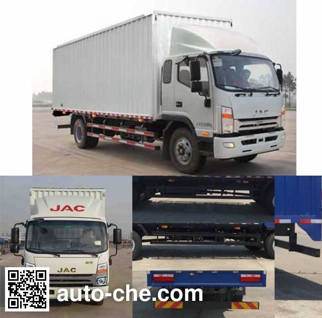 JAC HFC5140XXYP71K1D4V box van truck