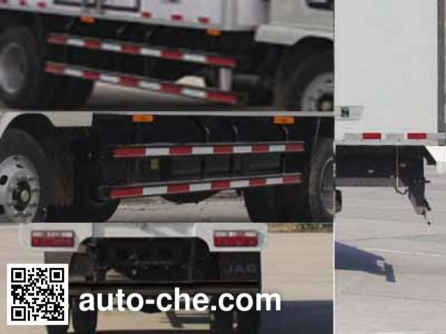 JAC HFC5120XLCP91K1D4V refrigerated truck